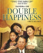 Icon of the event National Canadian Film Day: Double Happiness