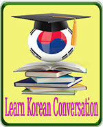 Icon of the event Korean Conversation Circle at Palmerston