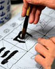 Icon of the event Chinese Calligraphy for Beginners