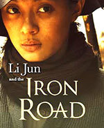 Icon of the event Li Jun and the Iron Road