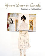 Icon of the event Romani Women in Canada: Spectrum of the Blue Water