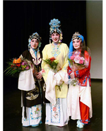 Icon of the event Peking Opera