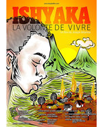 Icon of the event La projection du documentaire de Joseph Bitamba: «Ishyaka: la volonté de vivre