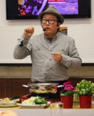 Icon of the event Sushi Making for Teens with chef Sang Kim